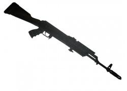 Аксесоари за Saiga 12 калибър до 9 мм